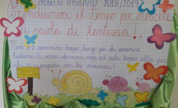 Costruire Calendario Scuola Infanzia.Cuore Immacolato Di Maria Scuola Della Infanzia E Primaria